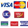 クレジットカード不要!銀行引き落としが可能な データ専用SIM(格安SIM)