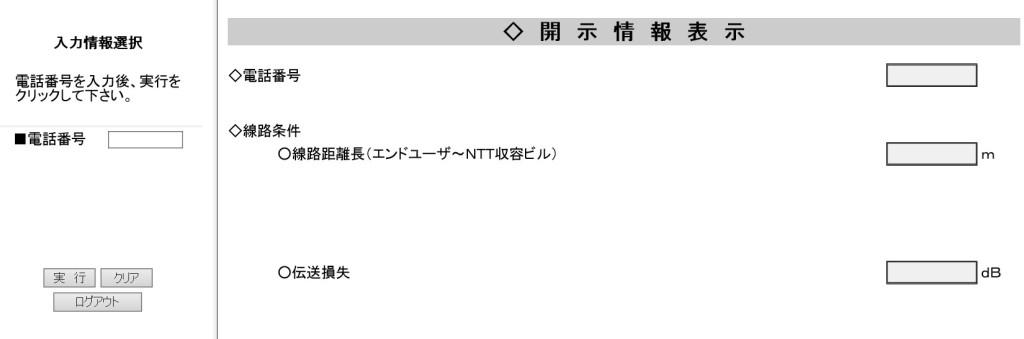 SnapCrab_NoName_2016-4-13_10-27-20_No-00