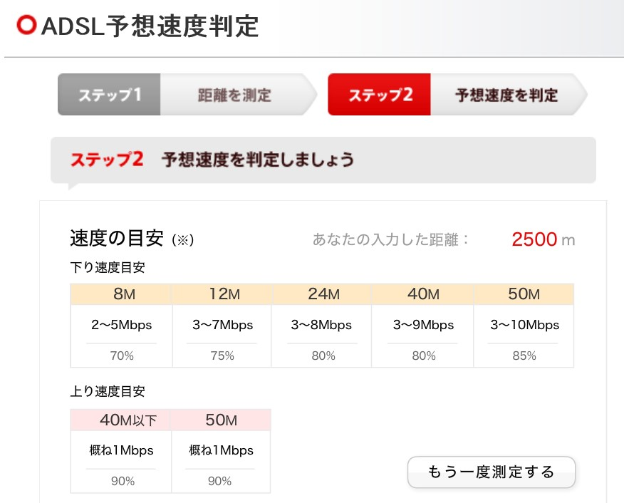 SnapCrab_NoName_2016-4-13_10-38-6_No-00