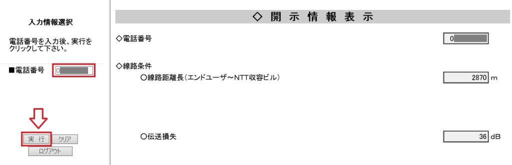 SnapCrab_NoName_2016-4-13_10-4-56_No-00