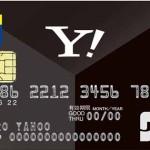 【節約】携帯電話や格安スマホの支払いでTポイントが貯まる?便利でお得なクレジットカードのご紹介!