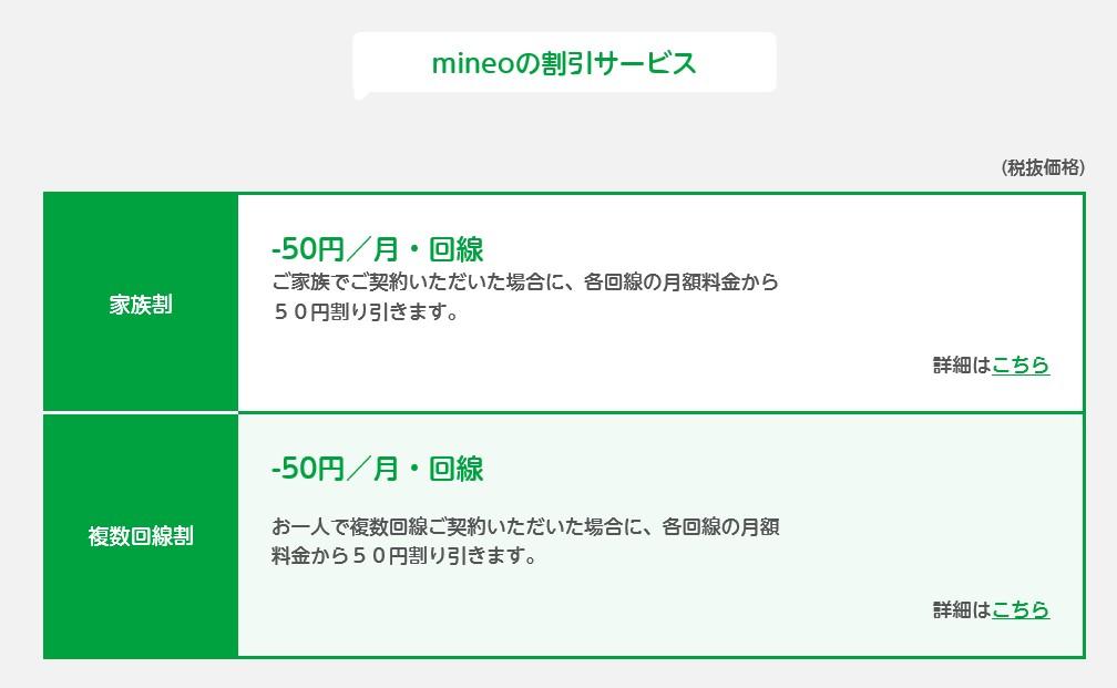 SnapCrab_NoName_2015-9-7_11-17-33_No-00