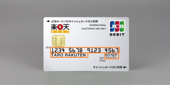 rakuten-bank-debit-card-599x300