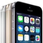 Appleの新型4インチiPhone、名前は『iPhone5se』!?スペックもアップして新登場予定!