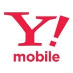 話題のiPhone5sのプランも登場!気になるY!mobile(ワイモバイル)の評判は?