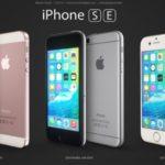 iPhoneSEを格安SIMで利用すると月額いくらになるのか?大手キャリアの料金プランと徹底比較!
