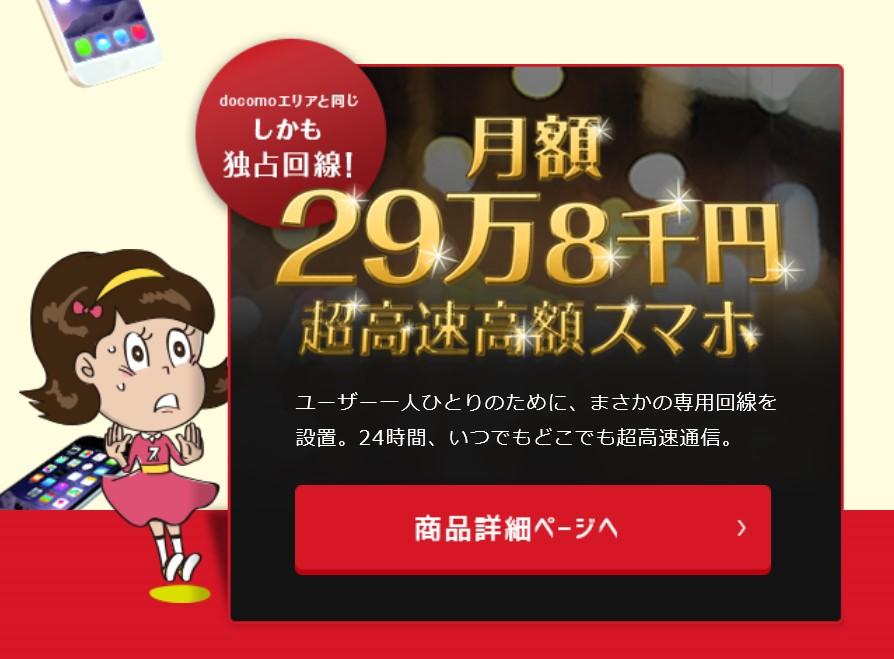 SnapCrab_NoName_2016-5-19_0-51-58_No-00