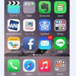 【脱獄不要】ついにiPhoneの新OS『iOS 10』から標準アプリが削除可能になります!