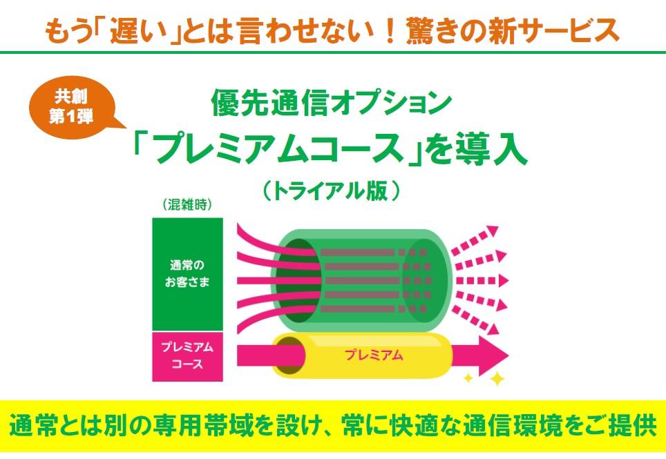 SnapCrab_NoName_2016-6-2_0-16-20_No-00