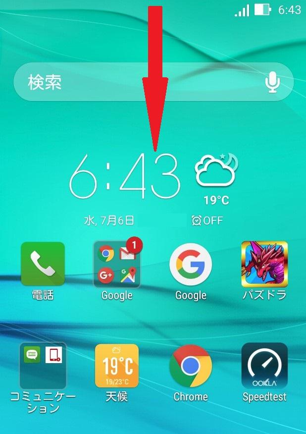 SnapCrab_NoName_2016-7-6_12-2-38_No-00