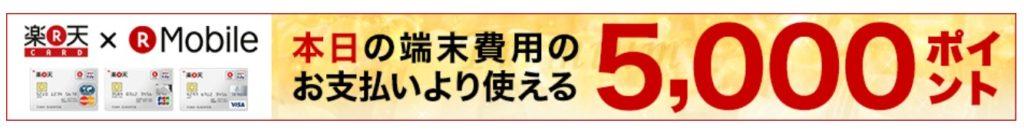 SnapCrab_NoName_2016-8-2_11-42-19_No-00