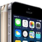 Y!mobileとUQモバイルのiPhone5sはどちらのプランがお得なのか?