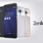 話題の高性能SIMフリースマホZenFone 3が最大7,000円引き!楽天モバイル 業界最安値への挑戦!