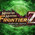 【MHFZ】ADSL回線でPS4版のモンスターハンターフロンティアZは遊べるのか?