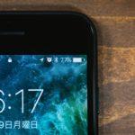 ゲオモバイルで2016年にもっとも売れた中古スマホはAppleのiPhone5だって