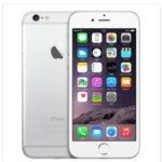 【中古】LINEモバイルの格安SIMを使った場合のiPhone6年間コストと維持費は一体いくら掛かるのか?【iPhone】